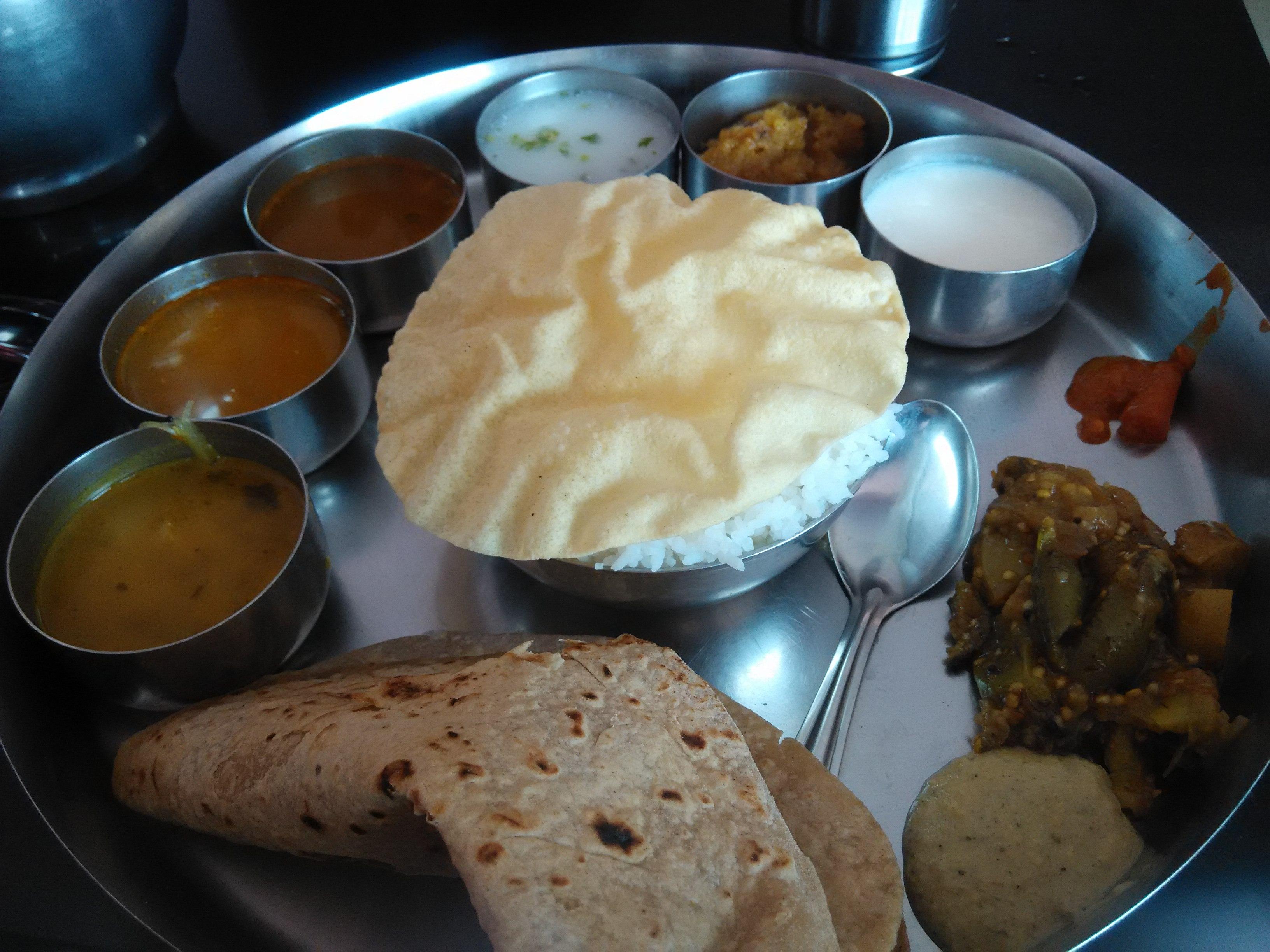 Kannada Thali, Hampi