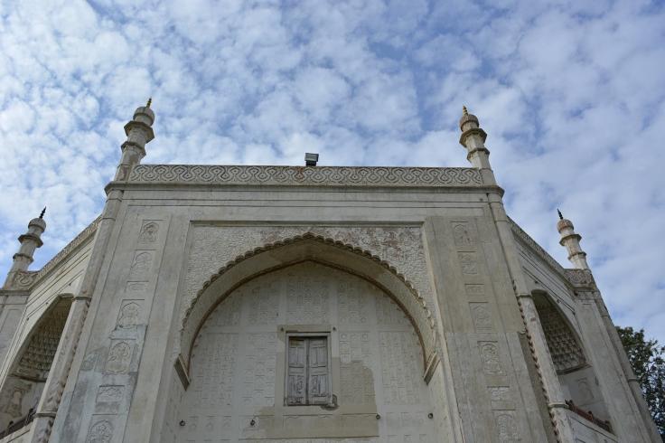 Bibi ka Maqbara Main Gate