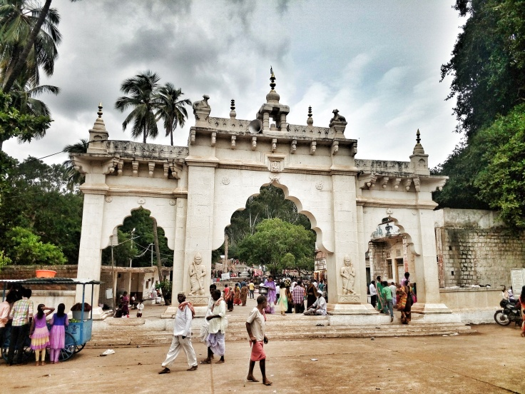 Mahakuteshwara Entrance