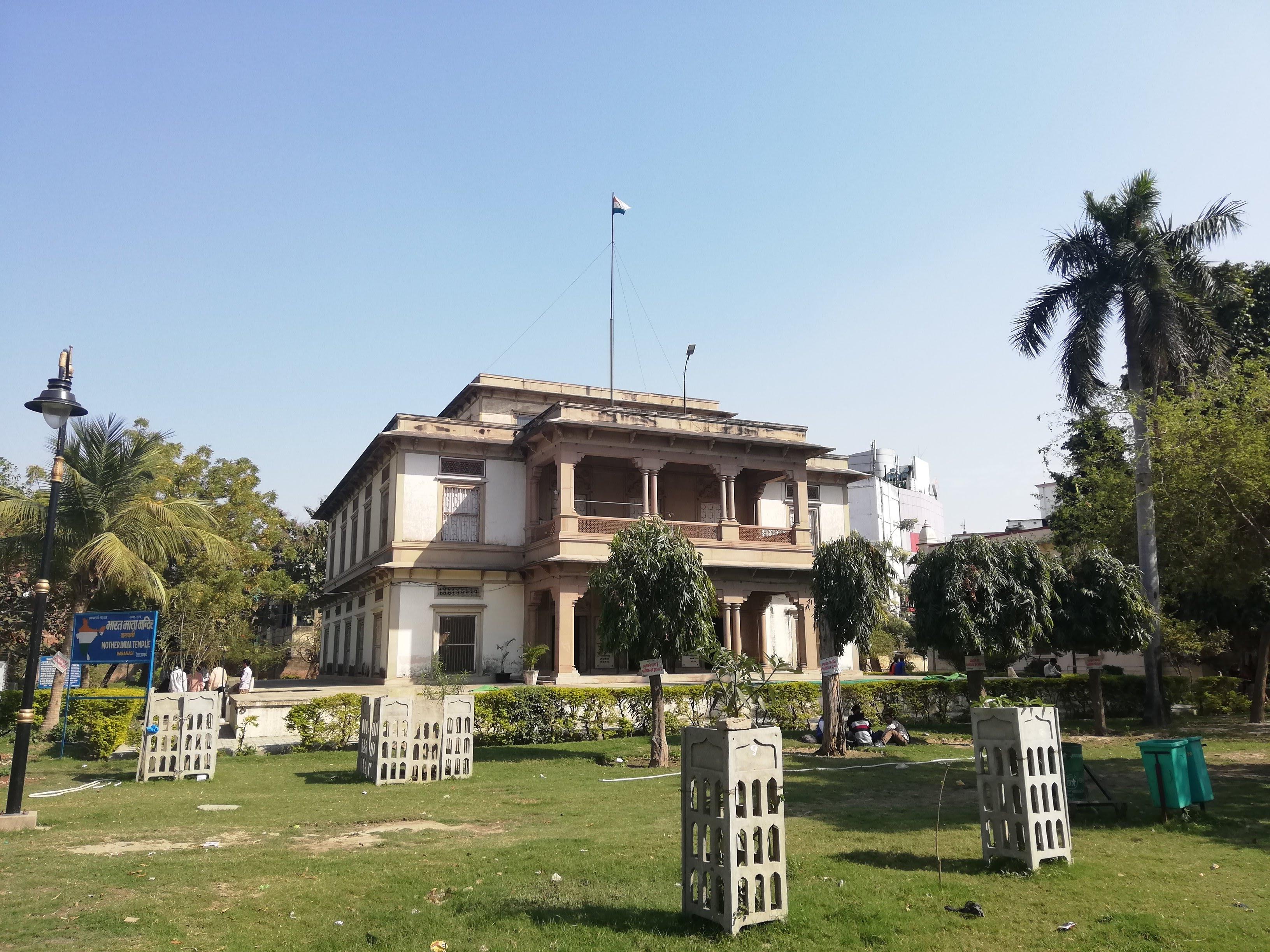 Bharat Mata Temple Banaras