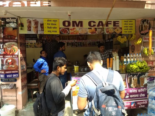 Om Cafe, BHU Campus