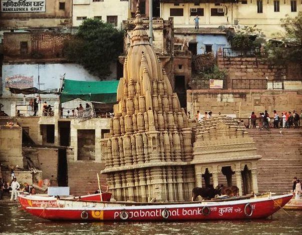 Ratneshwar Mahadev Temple Varanasi