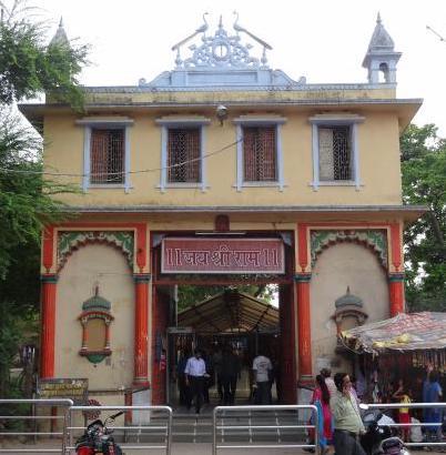 Sankat Mochan Hanuman Temple Varanasi