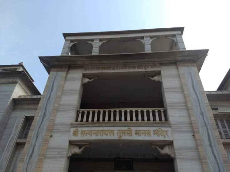 Shri Satya Narayan Tulsi Manas Mandir Varanasi
